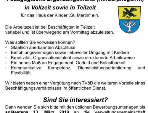 """Stellenausschreibung Pädagogische Ergänzungskräfte Haus der Kinder """"St. Martin"""" Oberbergkirchen"""